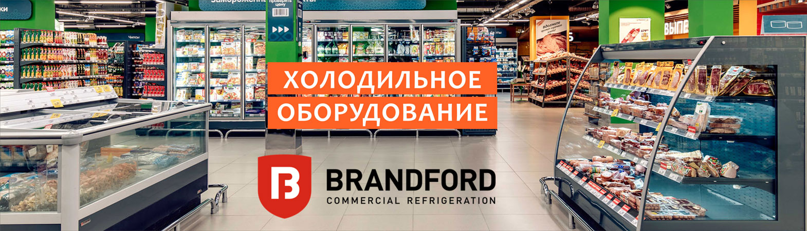 brandford