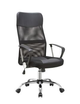 Офисное кресло «Benefit» с мягким сиденьем (хромированный каркас)