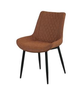 Стул «Нэм» с мягким сиденьем (ножки стальные)