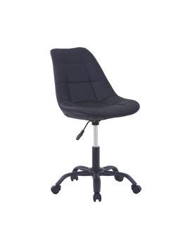 Стул офисный «Гуди» с мягким сиденьем