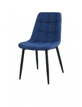 Стул «Капкейк» с мягким сиденьем (ножки стальные)